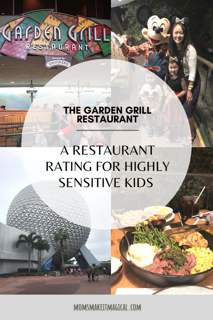 The Garden Grill Restaurant - a Restaurant Rating for Highly Sensitive kids. Photos of food, farmer Mickey, Epcot.