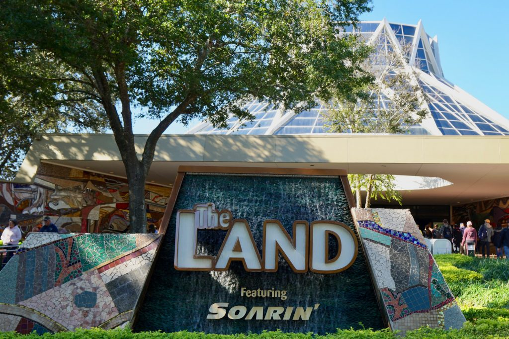 Image of the front of the Land pavilion at Epcot, featuring Soarin', for article about riding Soarin' with a highly sensitive child.